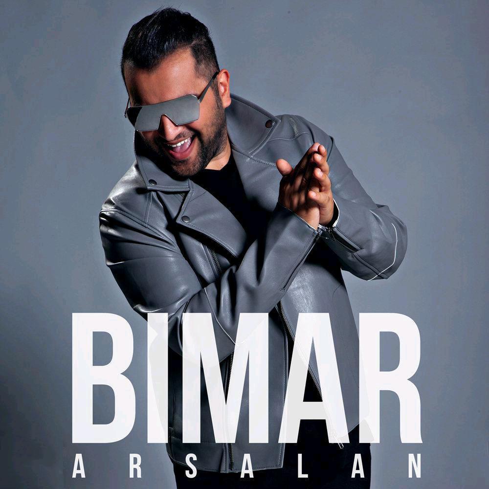 Arsalan – Bimar