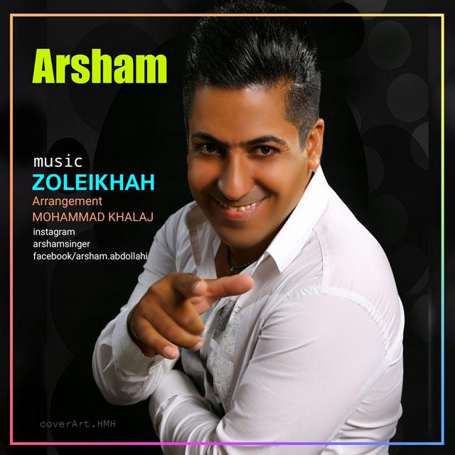 Arsham – Zoleikhah