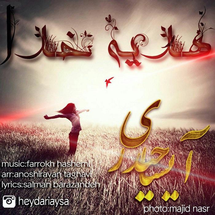 Aysa Heydari – Hedyeye Khoda