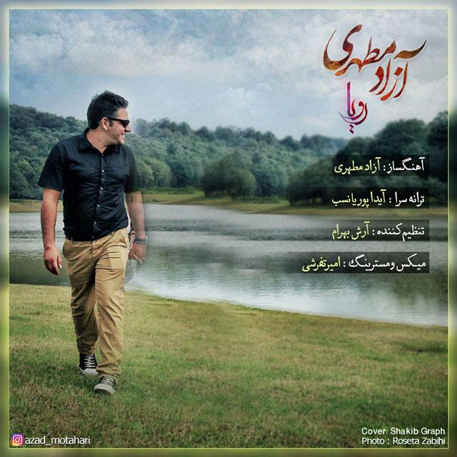 Aazad Motahari – Roya
