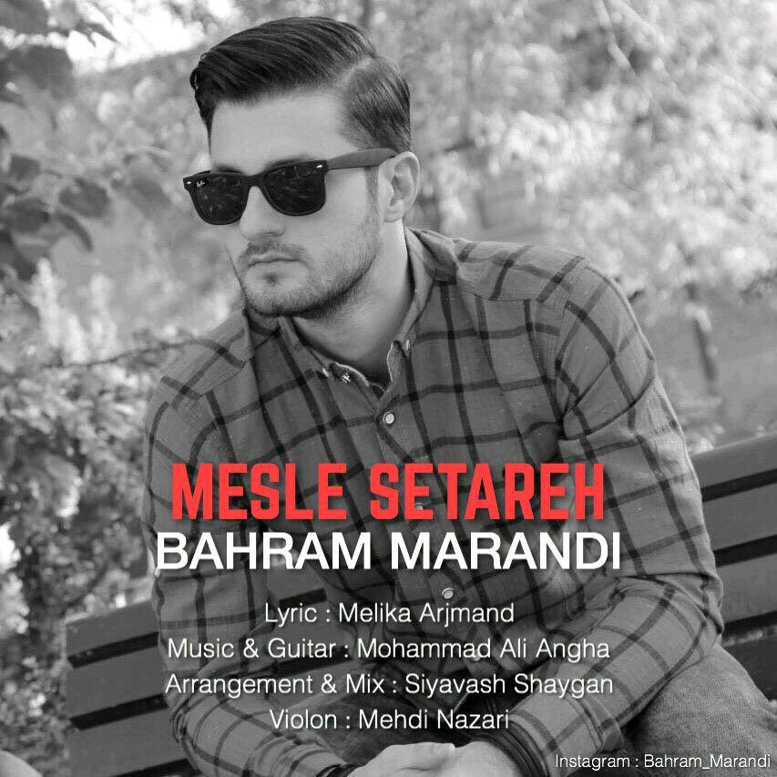 Bahram Marandi – Mesle Setareh