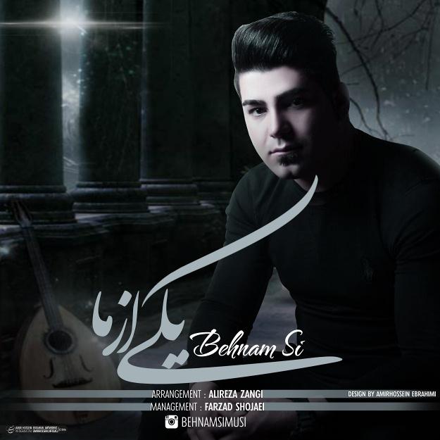 Behnam Satoori (Si) – Yeki Az Ma
