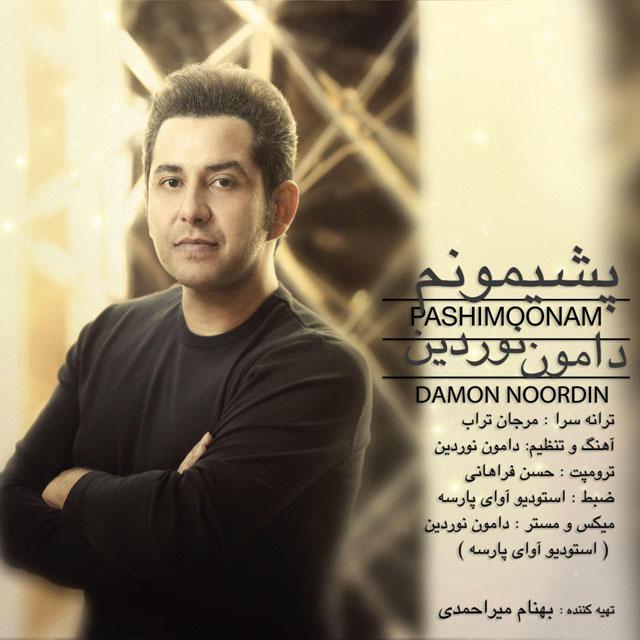 Damon Noordin – Pashimoonam