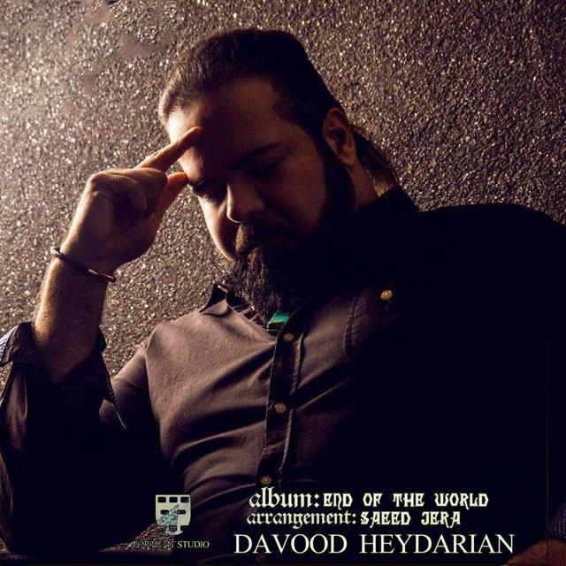 Davood Heydarian – Bedune To Rahatam