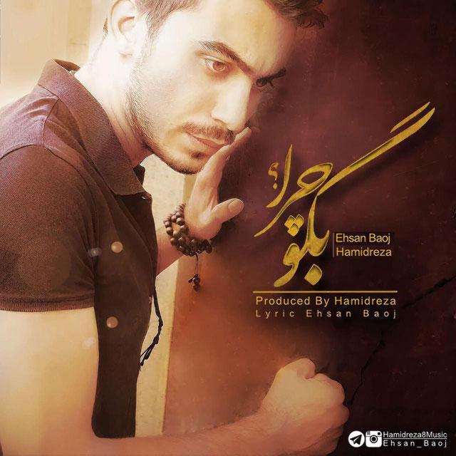 Ehsan Baoj – Begoo Chera (Ft Hamidreza)