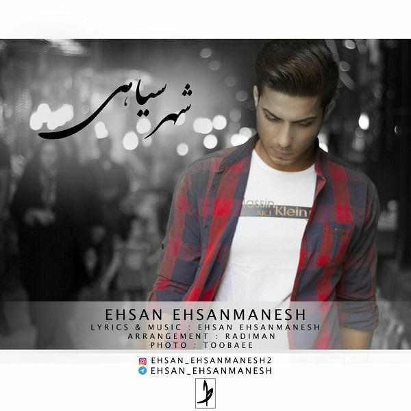Ehsan Ehsanmanesh – Shahre Siahi