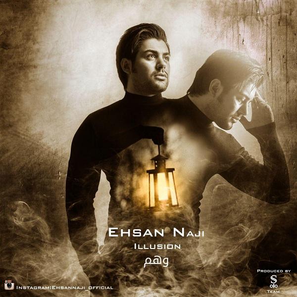 Ehsan Naji – Vahm