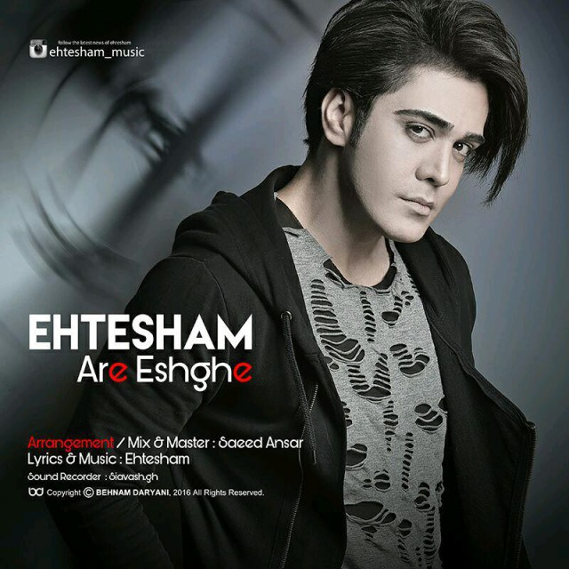 Ehtesham – Are Eshghe