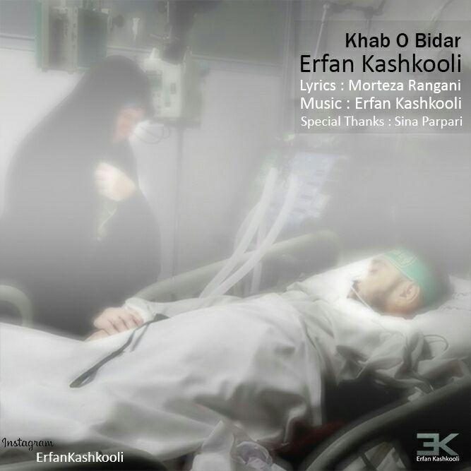 Erfan Kashkooli – Khabo Bidar