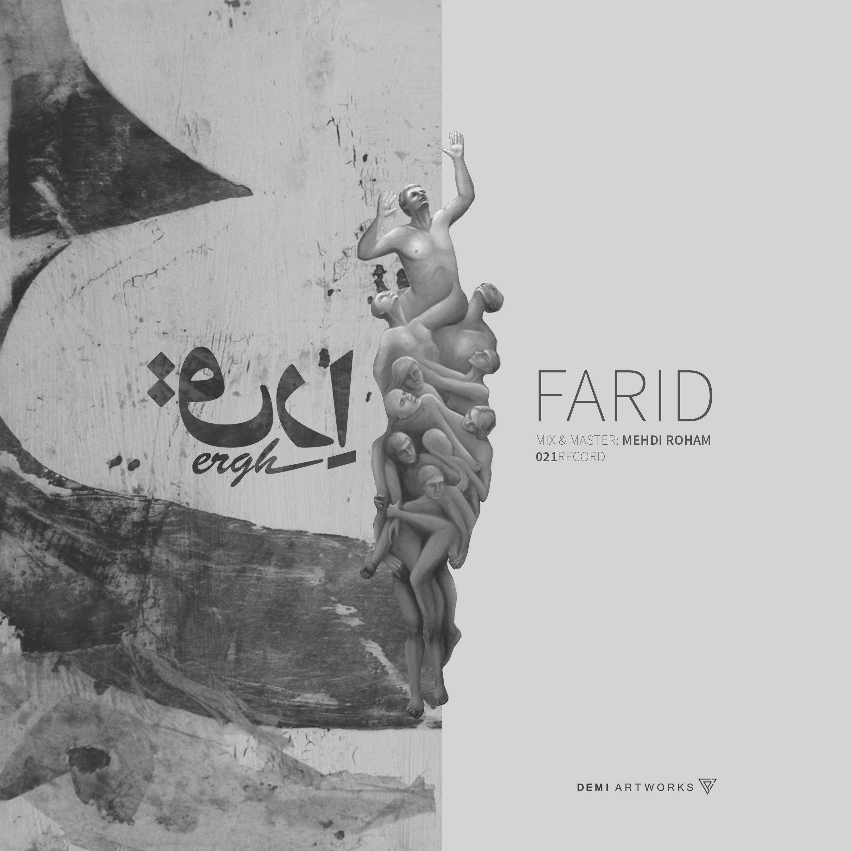 Farid – Ergh