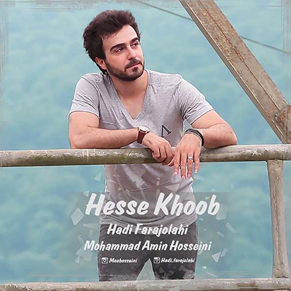 Hadi Farajolahi – Hesse Khoob
