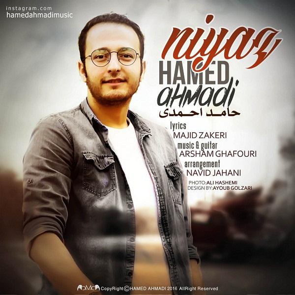 Hamed Ahmadi – Niyaz