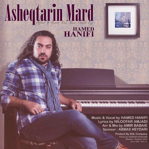 Hamed Hanifi – Asheghtarin Mard