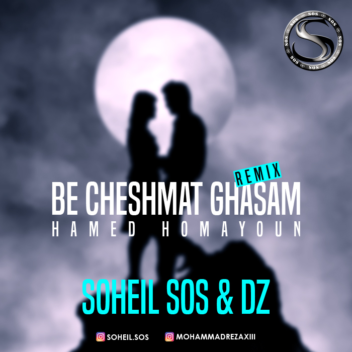 Hamed Homayon – Be Cheshmat Ghasam (Remix Soheil Sos & Dz)
