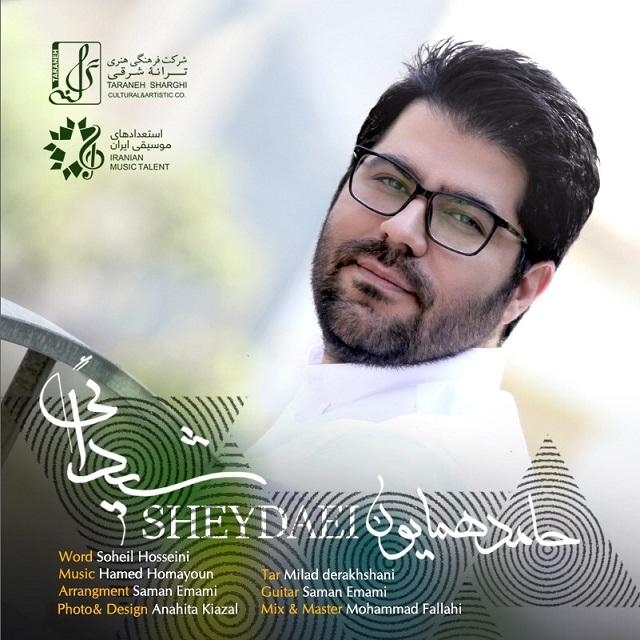 Hamed Homayoun – Sheydaei