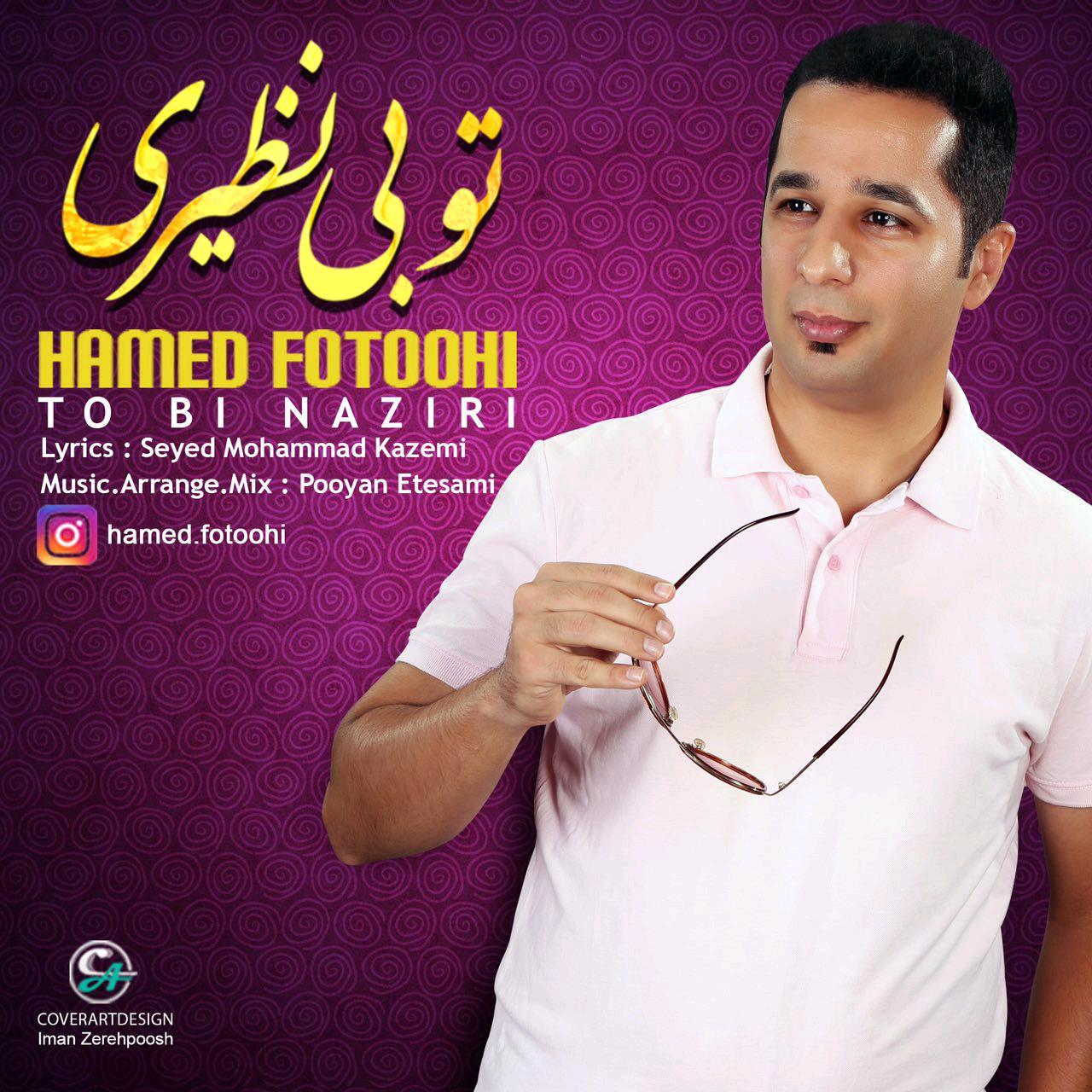 Hamed Fotoohi – To Bi Naziri
