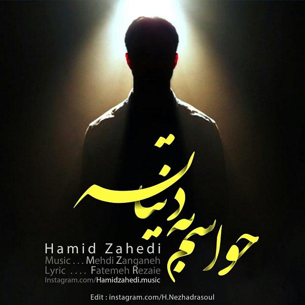 Hamid Zahedi – Havasam Be Donyate