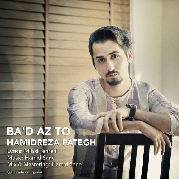 Hamidreza Fategh – Ba'd Az To
