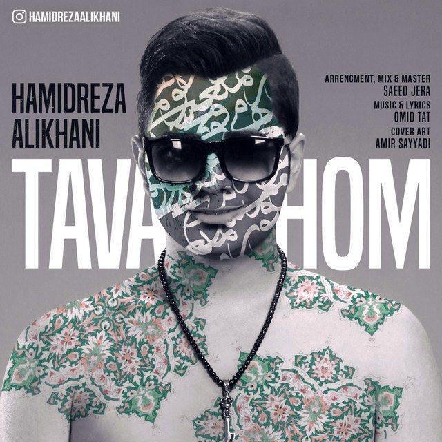 Hamidreza Alikhani – Tavahom