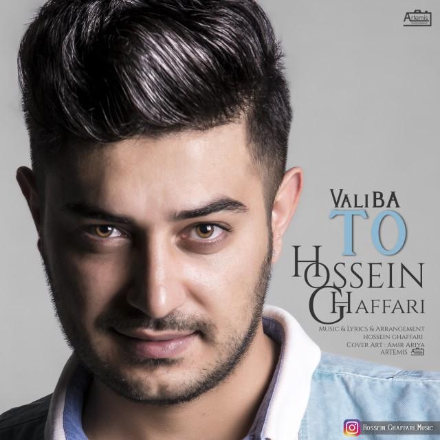 Hossein Ghaffari – Vali Ba To