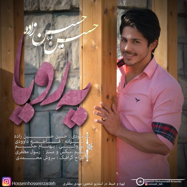 Hossein HosseinZadeh – Ye Roya