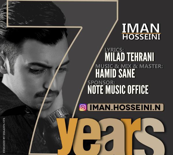 Iman Hosseini – Years