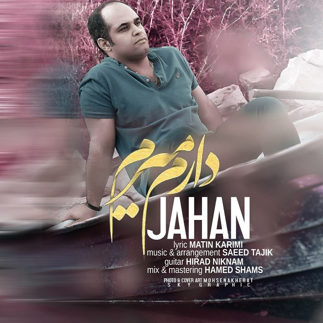 Jahan – Daram Miram