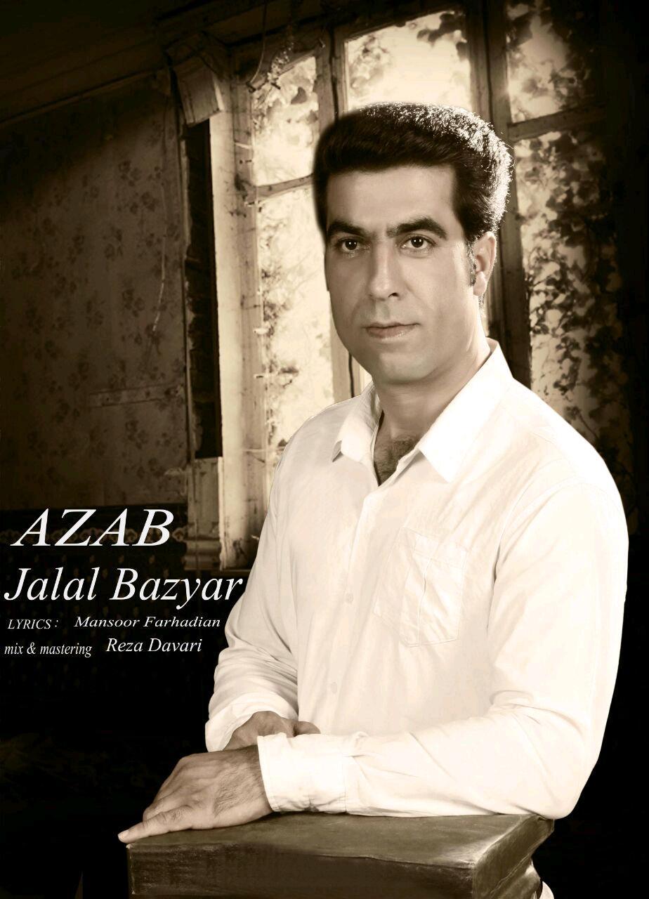 Jalal Bazyar – Azab