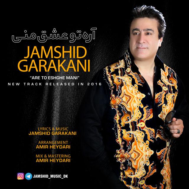 Jamshid Garakani – Are To Eshghe Mani