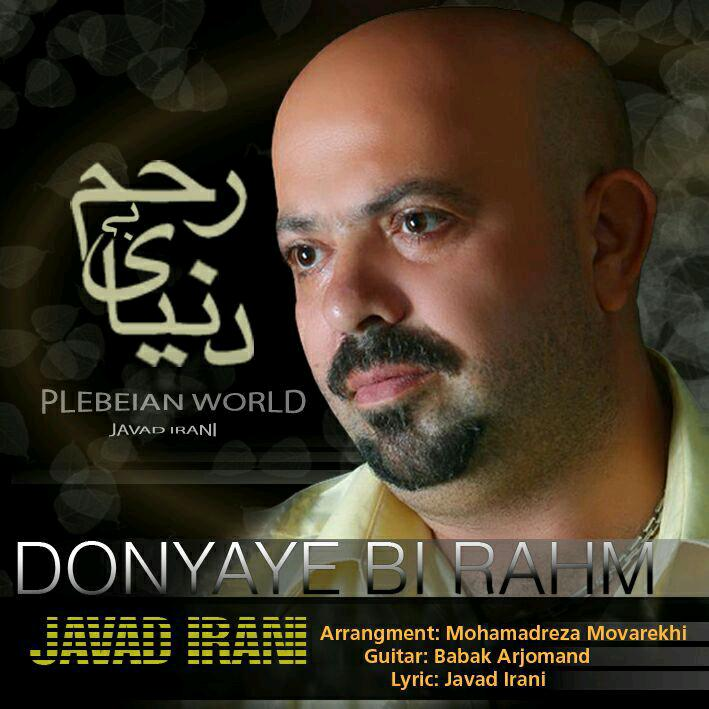 Javad Irani – Donyaye Bi Rahm