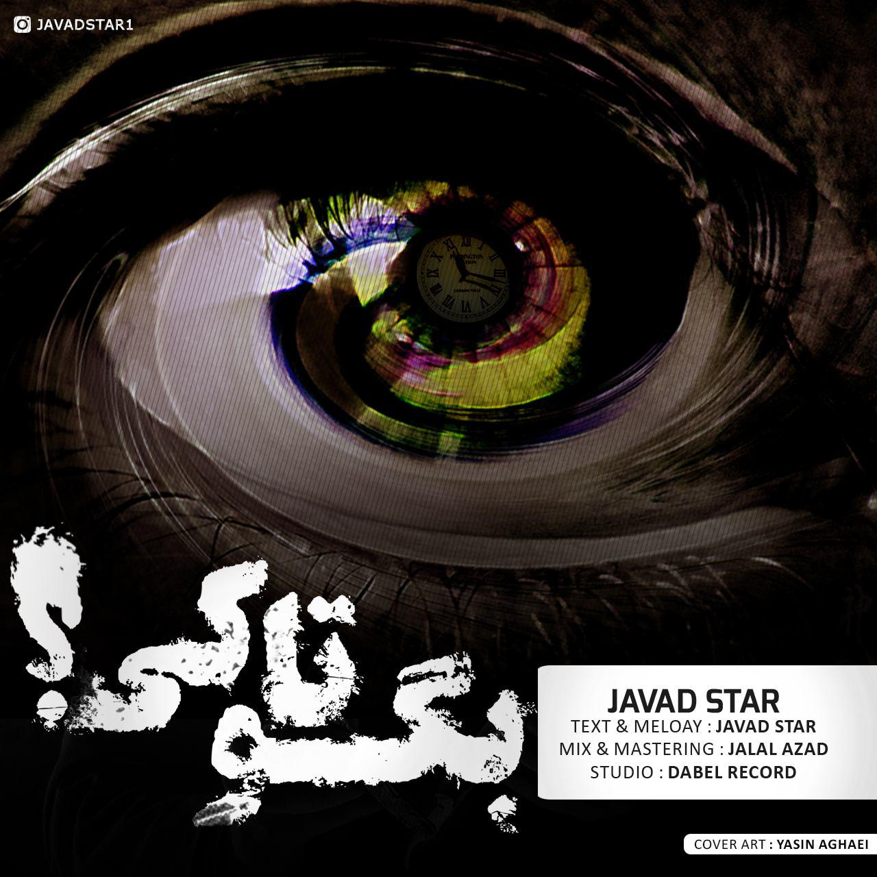 Javad Star – Begoo Ta Key