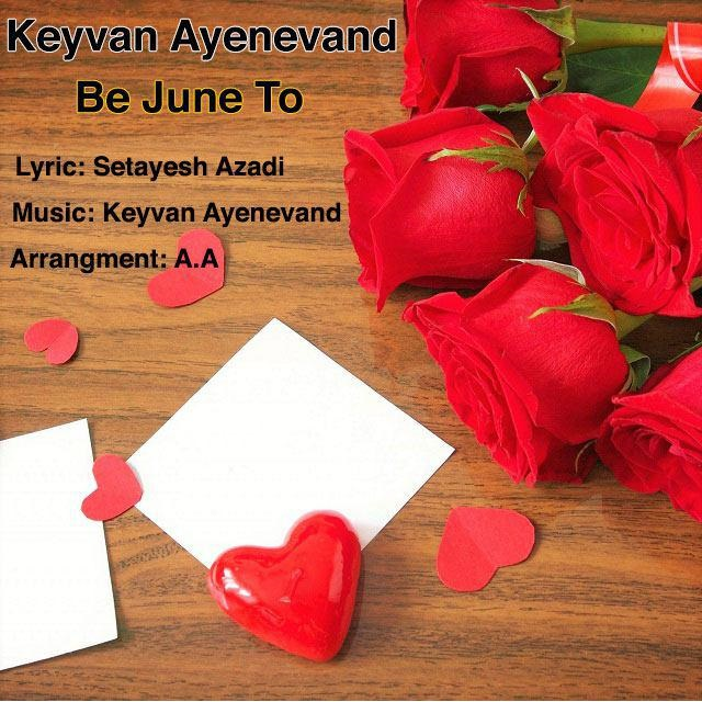 Keyvan Ayenevand – Be June To