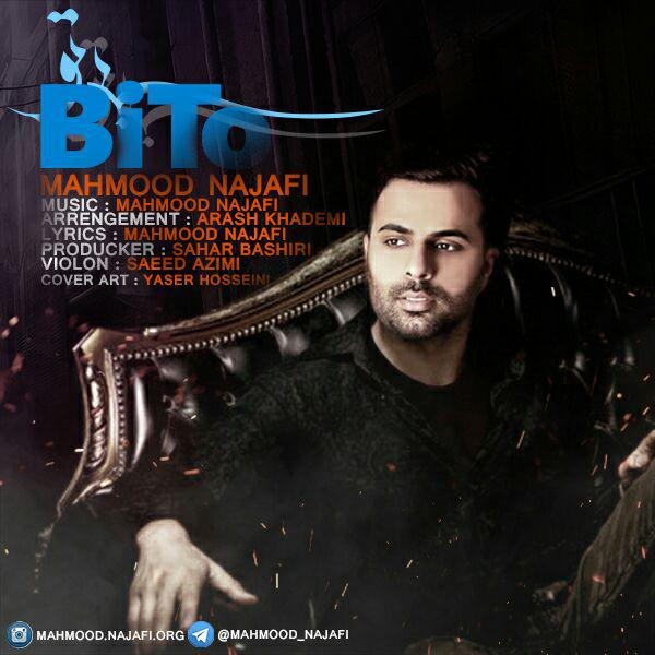 Mahmood Najafi – Bi Too