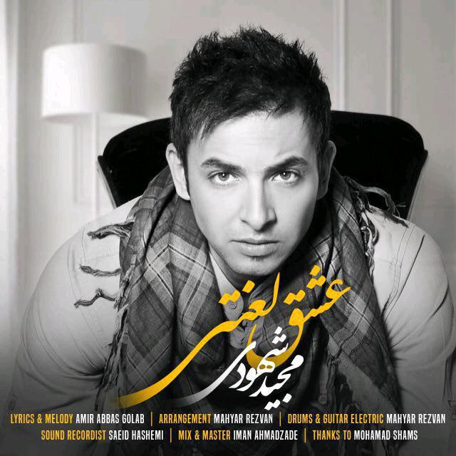 Majid Shohoodi – Eshghe Laanati