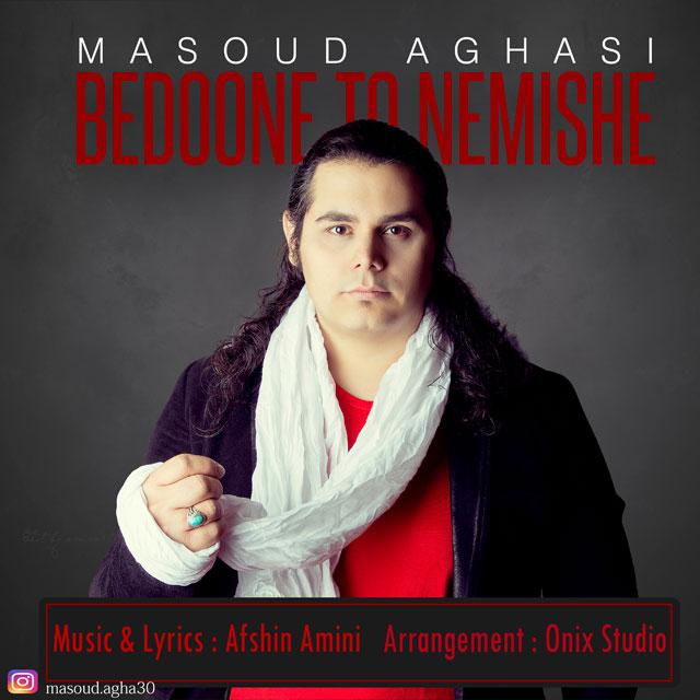 Masoud Aghasi – Bedoone To Nemishe