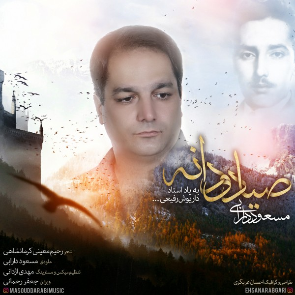Masoud Darabi – Sayyad Va Daneh