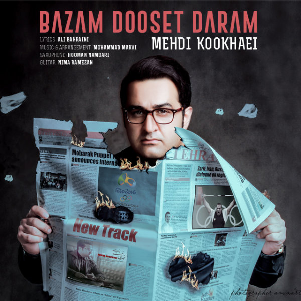 Mehdi Kookhaei – Bazam Dooset Daram