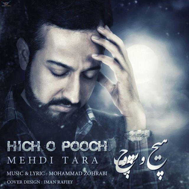 Mehdi Tara – Hich O Pooch