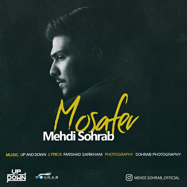 Mehdi Sohrab – Mosafer