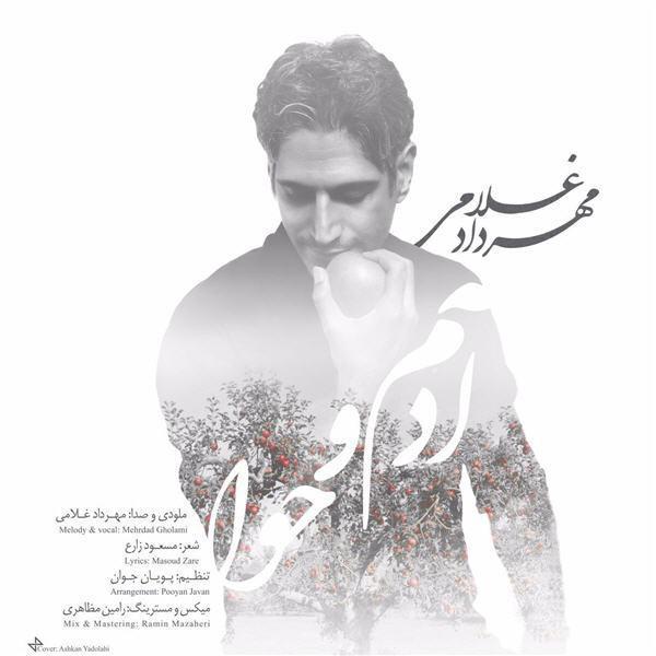 Mehrdad Gholami – Adam o Havva