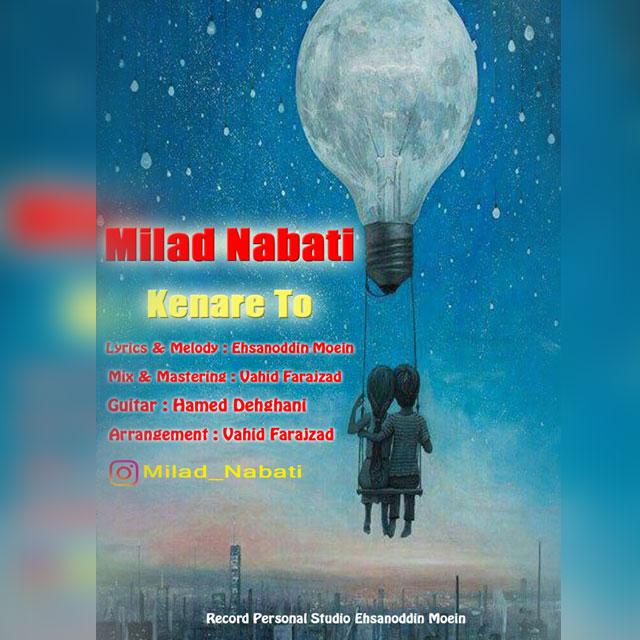 Milad Nabati – Kenare To