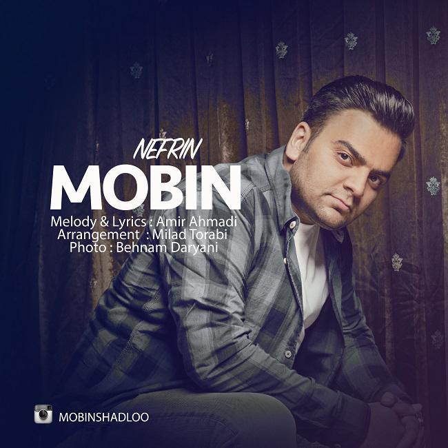 Mobin – Nefrin