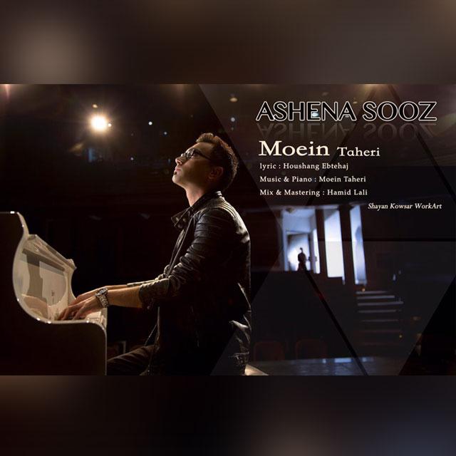 Moein Taheri – Ashena Sooz