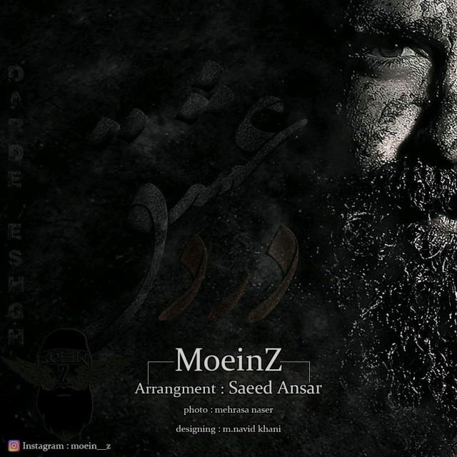 MoeinZ – Darde Eshgh