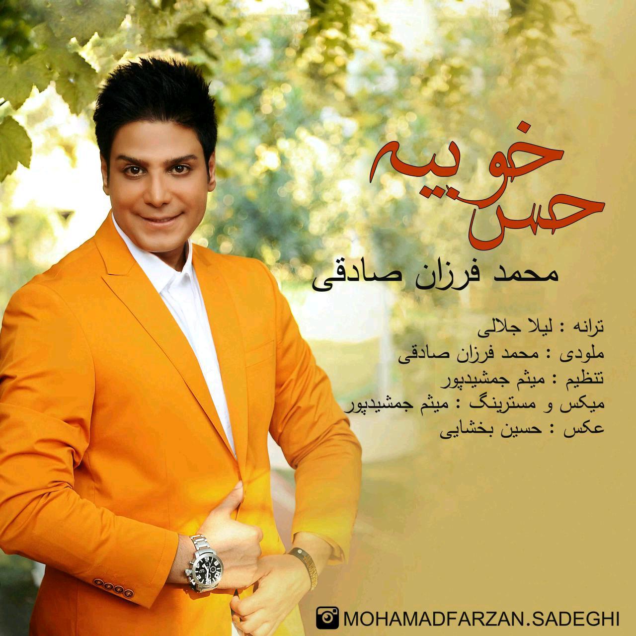 Mohamad Farzan Sadeghi – Hese Khobiye