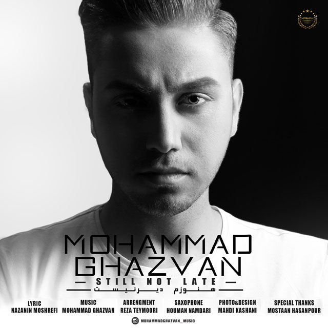 Mohammad Ghazvan – Hanoozam Dir Nist