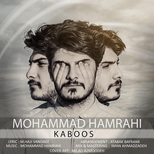 Mohammad Hamrahi – Kaboos