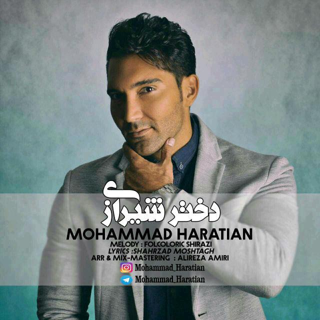 Mohammad Haratian – Dokhtar Shiraz