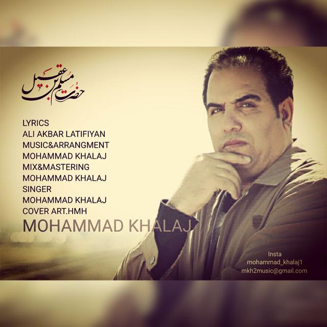 Mohammad Khalaj – Moslem