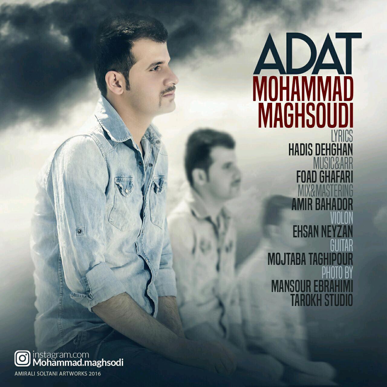 Mohammad Maghsoudi – Adat